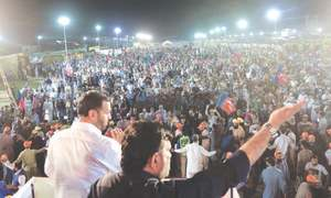 PSP brought end to ethnic politics, Kamal tells Pakhtun-only gathering