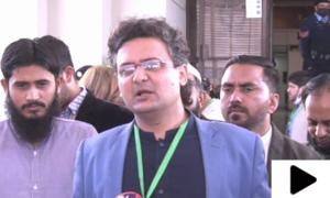 'آج کا عدالتی فیصلہ پاکستان کی جیت ہے'