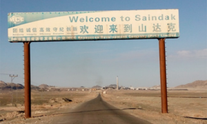 Data on royalty paid by firm running Saindak project sought