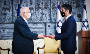 First UAE envoy to Israel takes up post