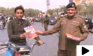 لاہور میں گاڑی چوری کی بڑھتی وارداتیں روکنے کے لیے پولیس کی مہم