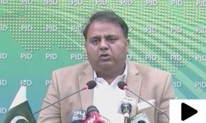 'الیکشن کمیشن کی وقت کم ہونے کی دلیل کمزور ہے'