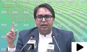 'الیکشن کمیشن فوری طور پر یوسف رضا گیلانی کو نا اہل کرے'