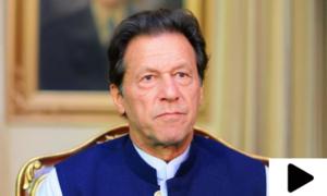 وزیراعظم عمران خان نے نئے چیئرمین سنیٹ سے متعلق اعلان کردیا