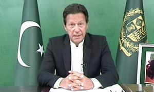 ECP protected those who made money by holding Senate elections through secret ballot: PM Imran