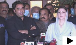 ' عمران خان کی تقریر ایک ہارے ہوئے شخص کی تقریر تھی'