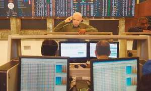 Meltdown on PSX after finance minister loses Senate contest