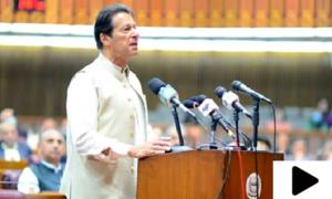 'الیکشن کمیشن کا بیان سن کر صدمہ پہنچا'