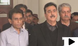 'وزیراعظم کو اپنی پارٹی کے اندر عدم اعتماد ہے'