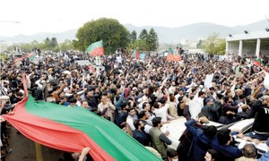 PTI workers assemble at D-Chowk to express anger, solidarity