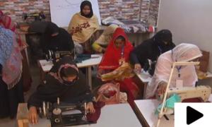 کراچی کی پسماندہ بستیوں میں خواتین کو ہنرمندبنانے کا مشن