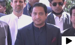 'الیکشن کمیشن سندھ اسمبلی میں 'فلور کراسنگ' کا نوٹس لے'