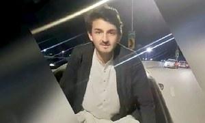 پشاور: ٹیسٹ دینے کیلئے آنے والا طالبعلم پولیس کی مبینہ فائرنگ سے جاں بحق