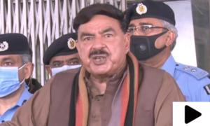 'اسلام آباد، راولپنڈی، پشاور اور کراچی میں دہشت گردی کا خدشہ'