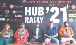 Pakistan's top drivers to compete in Hub Rally from 13th