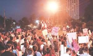 'State must protect women, minorities and transgenders'