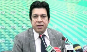 ECP rejects plea to stop issuance of Faisal Vawda's Senate victory notification