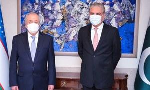 پاکستان کی ازبکستان کو اپنی بندرگاہوں تک رسائی کی پیش کش