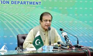 PTI will now forward its reform agenda: Shibli