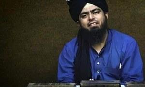 مذہبی رہنما کا قاتلانہ حملے کے بعد سیکیورٹی نہ ملنے پر اظہار تشویش