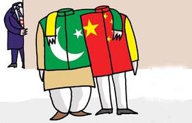 پاکستان کو چین اور امریکا دونوں کی ضرورت بننا ہوگا