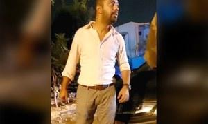 کراچی: معروف ڈیزائنر، ان کے بیٹوں کو زخمی کرنے والے ملزم کی عبوری ضمانت منظور