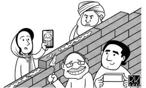 Cartoon: 21 March, 2021