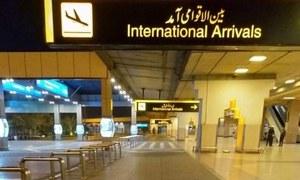 کورونا کا پھیلاؤ روکنے کیلئے 12 ممالک سے مسافروں کی پاکستان آمد پر پابندی