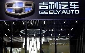 Geely establishes new premium electric car brand