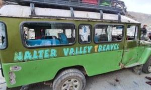 گلگت: وادی نلتر میں مسافر وین پر فائرنگ، خواتین سمیت 6 افراد جاں بحق