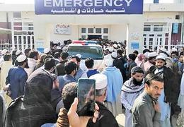 JUI-F leader injured in Bajaur blast