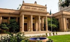 اسٹیٹ بینک سے متعلق مجوزہ قانون میں اعلیٰ افسران کیلئے 'تحفظ'