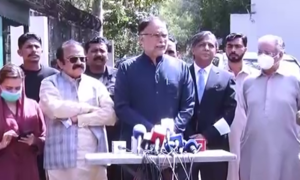 Those who betray PDM will pay 'high price': PML-N on Gilani's nomination