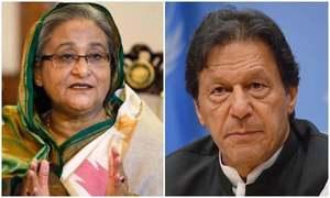 بنگلہ دیش کی 50ویں سالگرہ: وزیراعظم عمران خان کی حسینہ واجد کو دورے کی دعوت