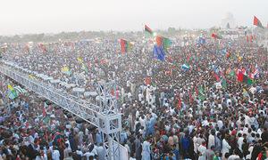 ذوالفقار بھٹو کی برسی: پیپلز پارٹی کا راولپنڈی میں جلسہ نہ کرنے کا اعلان