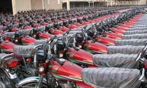 Atlas Honda raises bike prices