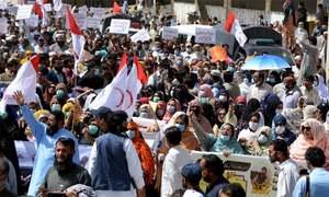 کوئٹہ: ہزاروں سرکاری ملازمین کا تنخواہوں میں اضافے کیلئے احتجاجی دھرنا