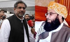 مسلم لیگ (ن)، جے یو آئی سینیٹ میں اپنا قائد حزب اختلاف لانے پر متفق
