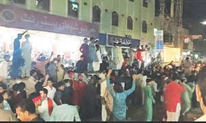 Scores of devotees, seven policemen injured in clashes at Qalandar shrine