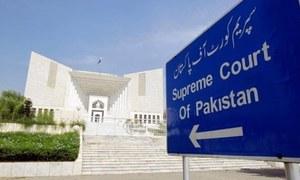 سپریم کورٹ: ڈسکہ میں دوبارہ ضمنی انتخاب کا الیکشن کمیشن کا فیصلہ برقرار
