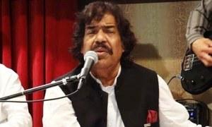 'ساتھیو، مجاہدو، جاگ اٹھا ہے سارا وطن' گانے والے شوکت علی انتقال کر گئے