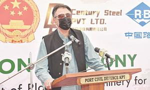 CPEC entering important phase, says minister