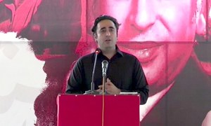 PPP can take on govt alone, says Bilawal