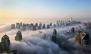 Dubai police arrest group over 'lewd' video