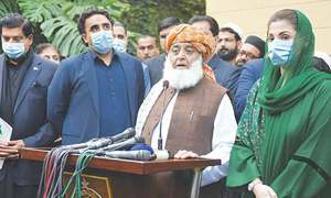 PDM issues show cause notices to PPP, ANP as opposition split widens