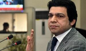 فیصل واڈا کی نااہلی کیلئے دائر انٹرا کورٹ اپیل واپس لینے پر نمٹا دی گئی