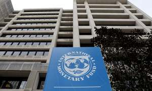 IMF projects budget deficit at 7.1pc in FY21