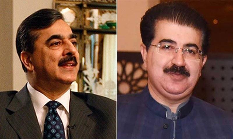 یوسف رضا گیلانی نے چیئرمین سینیٹ انتخاب کے خلاف انٹرا کورٹ اپیل دائر کردی