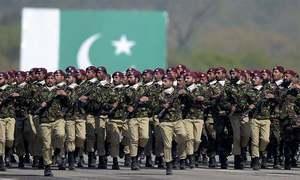 Forces' criticism bill