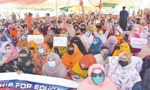 بلوچستان ہائیکورٹ کے حکم، حکومتی یقین دہانی پر سرکاری ملازمین کا دھرنا ختم